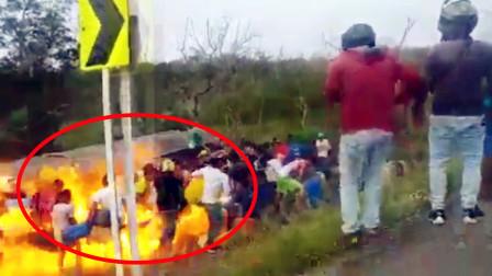 70多人死伤!实拍:哥伦比亚油罐车侧翻 居民抢油瞬间被火焰吞噬