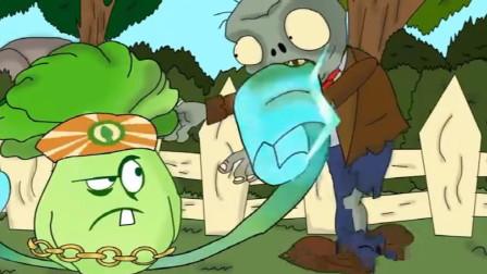 植物大战僵尸2国际版第一季僵尸博士派出了钢琴巨人怎么办?