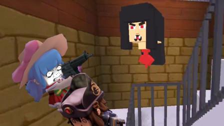 迷你世界 恐怖的死亡之眼,把手楼梯的吸血鬼是认真的吗?