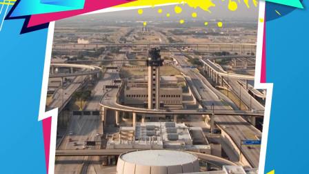 Top5 世界上最大的飞机场——NO·3