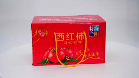普罗旺斯西红柿,沙瓤口感,自然成熟,精心挑选,安心美味。
