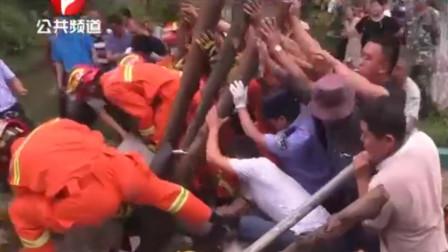 三米多高围墙倒塌一人被压,消防群众联手救援