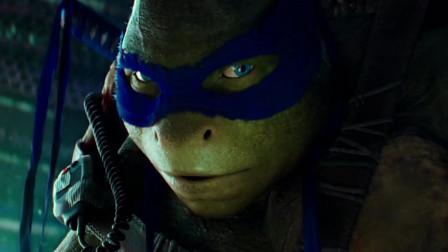 忍者神龟,四只乌龟在球赛现场吃披萨,小乔丹摔一跟头