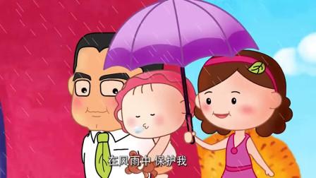 可可小爱:感恩父母,传递爱心!
