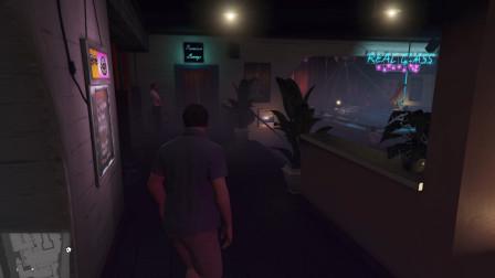 GTA5 故事模式 3 二进脱衣舞厅