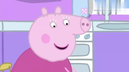 小猪佩奇:吃饭时间到了,乔治只吃了披萨,于是拿走了盘子里的蔬菜!