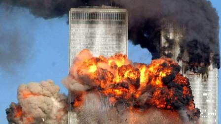 911恐怖袭击,美国电视台现场直播,撞击点以上楼层无一人生还