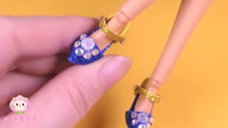 手工制作芭比娃娃鞋子:这么漂亮的高跟鞋如何制作呢?