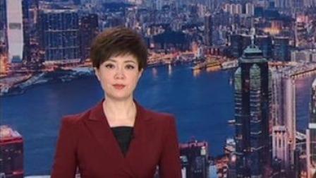 新闻30分 2020 香港特别行政区维护国家安全会举行首次会议