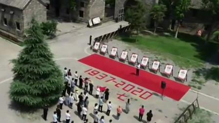 """新闻30分 2020 """"七七事变""""83周年 台儿庄大战遗址公园举行主题纪念活动"""