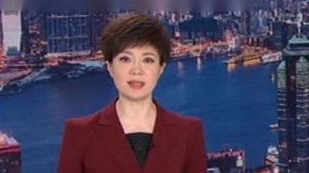 新闻30分 2020 《中华人民共和国香港特别行政区维护国家安全法第四十三条实施细则》刊宪