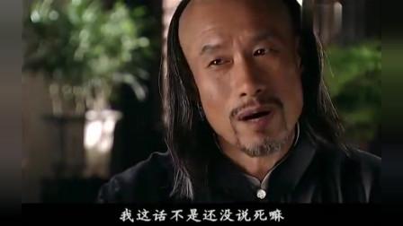 百年荣宝斋:额爷的到来,给荣宝斋开了一门新业务