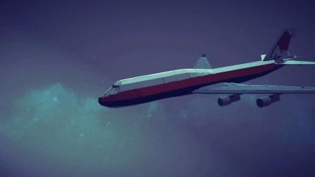 【Besiege围攻】各种航空公司客机意外事故,空空中解体爆炸