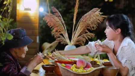 李子柒把蛋黄酥放入烤窑,一直烤到晚饭时间,掰开和奶奶一人一半