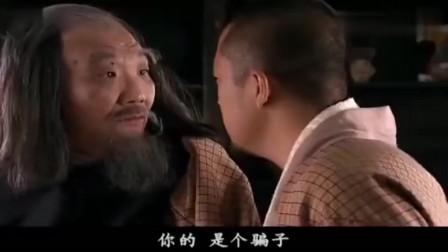 百年荣宝斋:落魄的大清官员蒙日本人,不料被识破,这下惨了