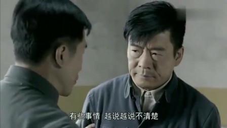 特赦1959:陈瑞章向王英光隐瞒彭雪的死,幕后黑手是刘安国吗!