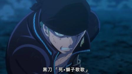 海贼王:索隆的实力终于爆发,一招狮子歌歌KO对手!