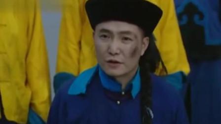 雍正王朝:张廷玉亮出太子太傅身份,怒斥十四阿哥