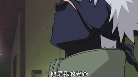 火影:卡卡西说自己是木叶白牙的儿子,海老藏:难怪这么像!