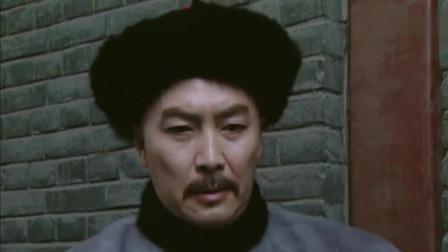 雍正王朝:侍卫真的是没有眼力见啊,知道雍正的真实身份后做出这种举动