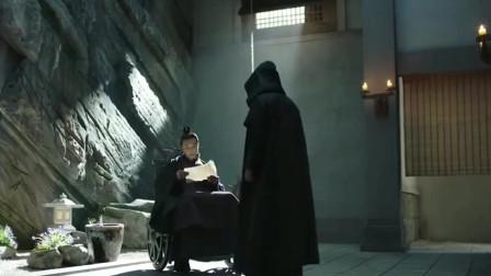 庆余年:陈萍萍身边的影子大人露出真面目?费介掀开面罩:原来是你!