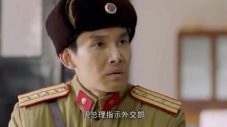 特赦1959:叶立三替刘安国求情,王英光拿出信,他看完追悔莫及