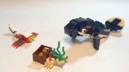 LEGO乐高积木自我创造MOC乐高创意三合一31088另类玩法海牛与小虾