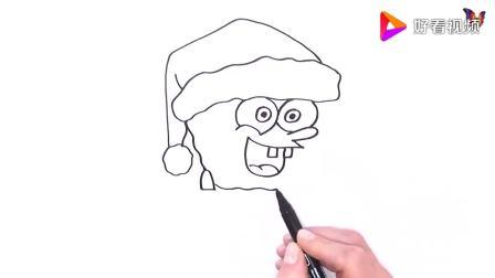 简易画教你画戴圣诞帽的海绵宝宝
