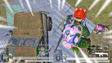 和平精英:飞车上屋顶突袭法,学会这招敌人不团灭都难