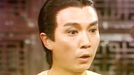 《尘缘》罗文原唱带你回忆80年代经典影视《八月桂花香》