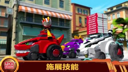 百兽总动员 送比萨大赛,百兽战龙们施展技能,但烈焰兽不小心惹出误会