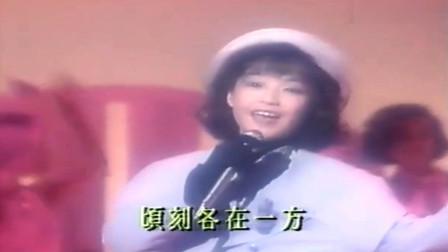记忆中的小公主!陈慧娴演唱《人生何处不相逢》,那时候的她真是阳光俏皮!