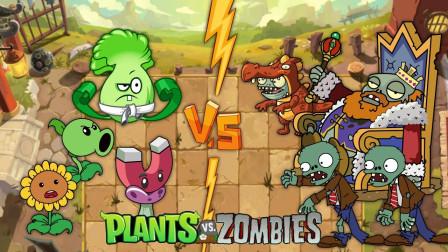 植物大战僵尸动画:这个僵尸小恐龙的战斗力挺强啊!