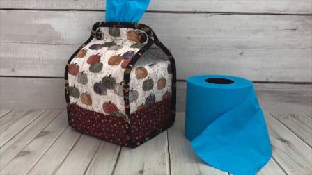 巧手媳妇看到网上买点抽纸包,自己动手做一个,实用又简单