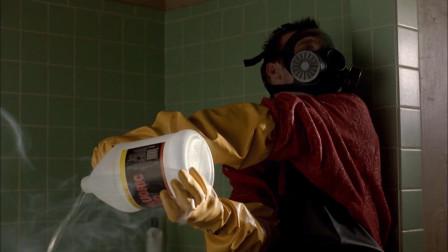 化学老师用氢氟酸化尸,绝命毒师2