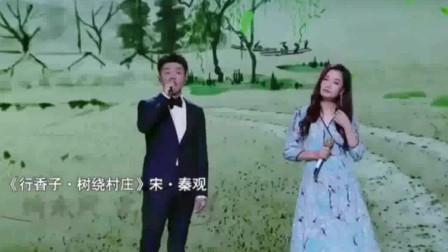 做梦都想不到!凤凰传奇和SNH48带来神曲组合