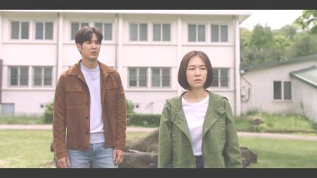 [MV] 姜昇植 (VICTON)_《了解的不多也无妨 是一家人》OST1-When We Were Close