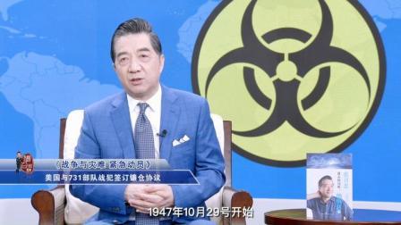 """""""七七事变""""爆发83周年,局座讲讲731"""