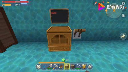 迷你世界:无尽贪婪模组生存3,神器就是无底洞一箱子钻石都不够
