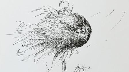 创意钢笔画:迎风起舞的向日葵