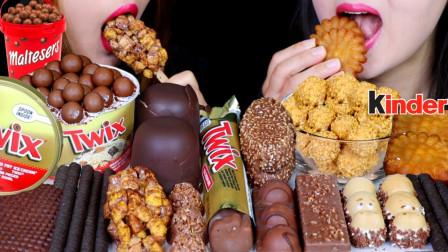 """韩国ASMR吃播:""""麦丽素+冰淇淋+大巧克力棉花糖+费列罗麦片"""",听这咀嚼音,吃货姐妹花吃得真馋人"""