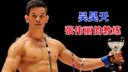 """张伟丽的教练,""""镇海蛟龙""""吴昊天劲爆KO,骑在对手身上砸拳"""