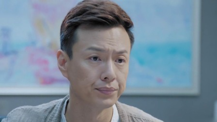 """《爱我就别想太多》卫视预告第9版:赵文波暗中""""使绊子"""",假教授莫衡要露馅? 爱我就别想太多 20200707"""