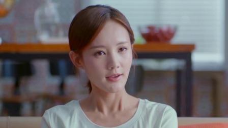 李洪海找夏可可道歉,夏可可要求离婚