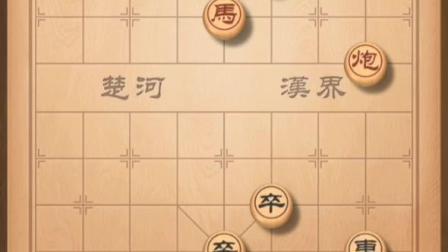 象棋残局训练营T93五步杀