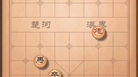 象棋残局训练营T111腾挪战术背景音乐版