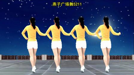 广场舞《女人就要做辣妈》唱的句句在理,祝姐妹们越来越漂亮