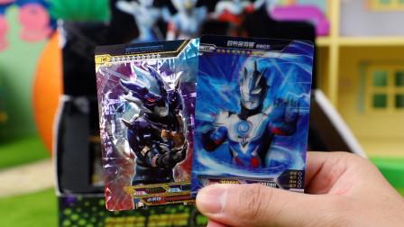 奥特宇宙英雄卡片卡包分享得到超级稀有的UR卡