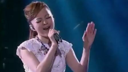 张韶涵、肖战一曲《Faded》别有一番韵味,值得细细品味!