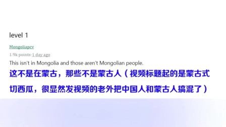 老外看中国:中国大妈切西瓜的视频,火到国外!引发外国网友疯狂吐槽!